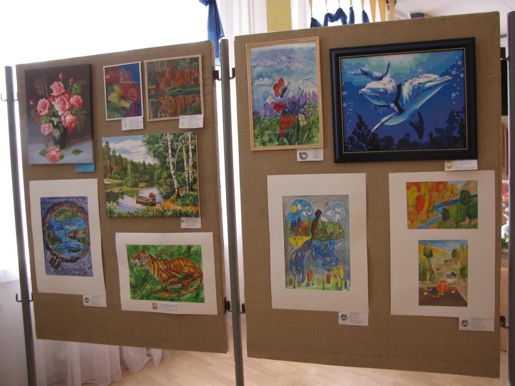 Городская выставка
